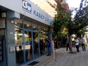 Aкция срещу пиратството: ГДБОП тършува из офиси на кабелни оператори
