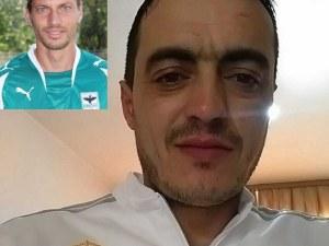 Бившият футболист на Ботев забил 97 пъти ножа в тялото на своя приятел