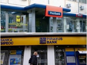 Официално! Третата най-голяма банка в България е факт - Пощенска банка купи