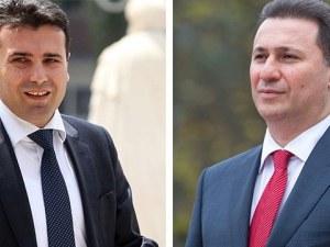 Заев: Груевски избяга, скрит в багажник!