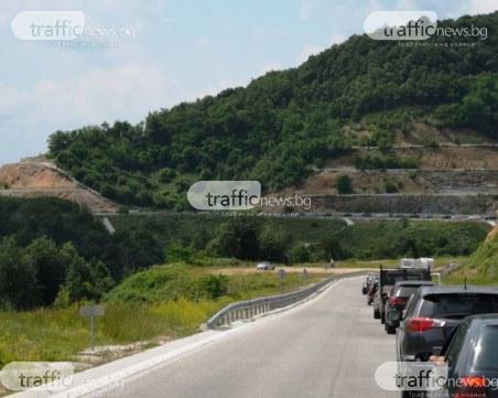 5 км опашка се изви на Маказа, българската граница - окупирана