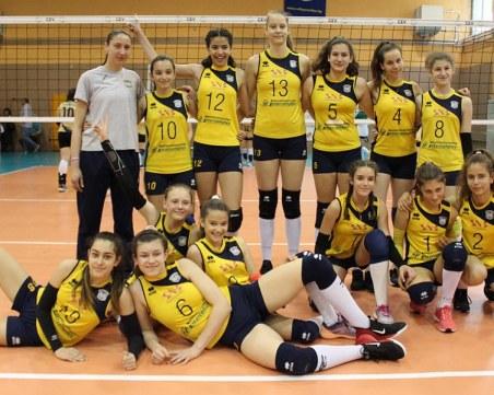 Децата на Марица тръгват за титлата на финалите вв Варна