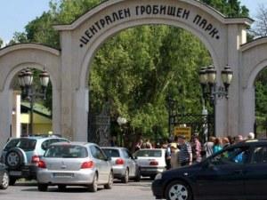 50 припаднали в жегата на Задушница в София