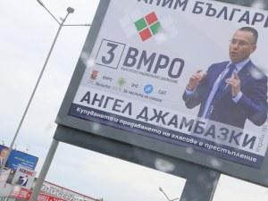 Столичният инспекторат ще глоби Атака и ВМРО за непремахнати плакати
