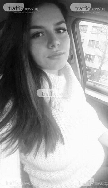 23-годишната Надя е загиналата в мелето на трамвайните релси в София