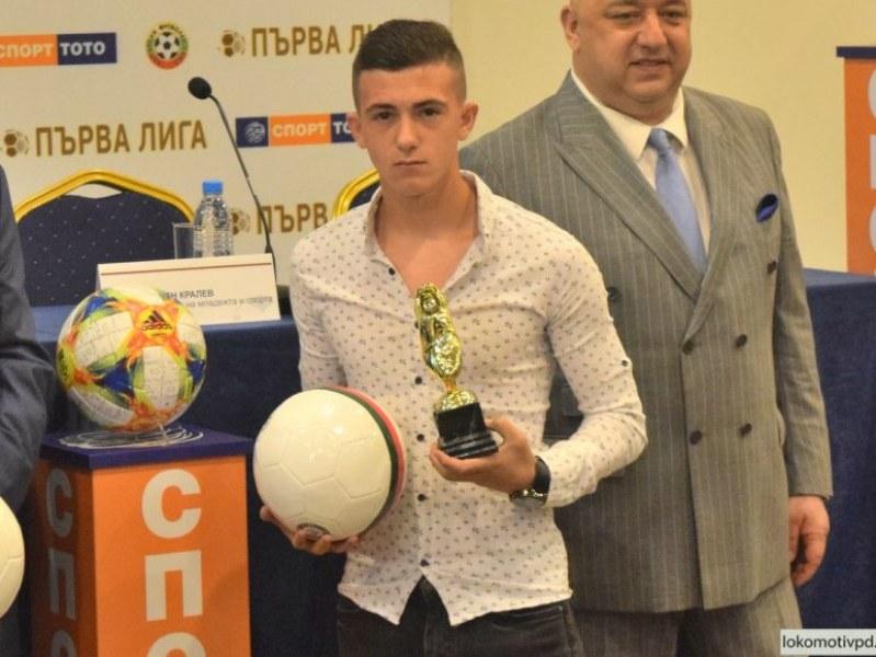 Локо праща талантлив голмайстор да се обиграва във Втора лига