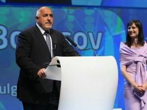 България ще бъде 1 от 8 държави, в които ще заработи европейски суперкомпютър