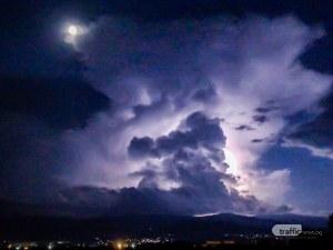 Мощна гръмотевична буря до Пловдив