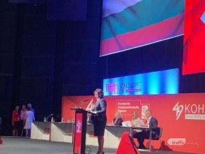 На старта на конгреса: Зоват Нинова да оттегли оставка
