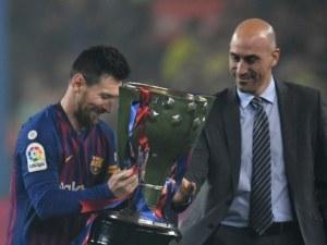 Прокуратурата погна и шефа на испанския футбол