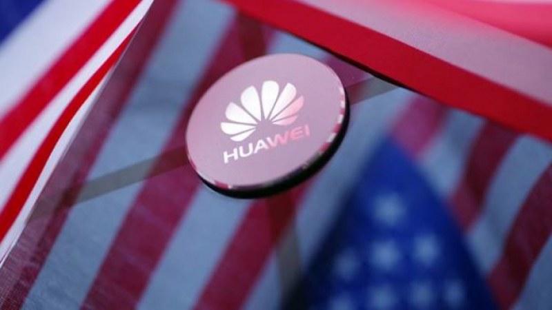 Huawei намалява производството с 30 млрд. долара