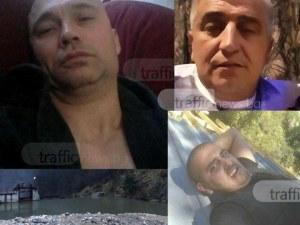 Баща и син, убили бизнесмена в Нареченски бани и натикали трупа му в бидон, се сдобиха с обвинение