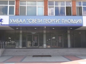 Директор на болница в Пловдив с международно признание