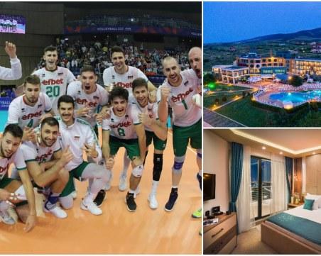 Волейболни отбори от световен ранг избраха известен СПА хотел край Пловдив