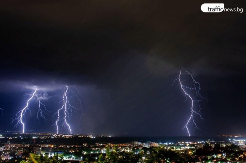 Какво да правим по време на гръмотевична буря и как да се предпазим?