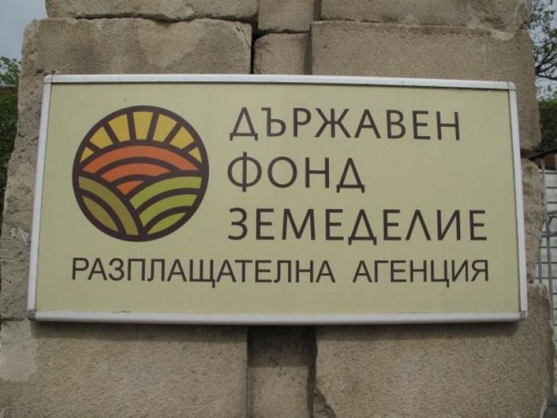 Къща за гости се оказа собственост на баща на служител от фонд