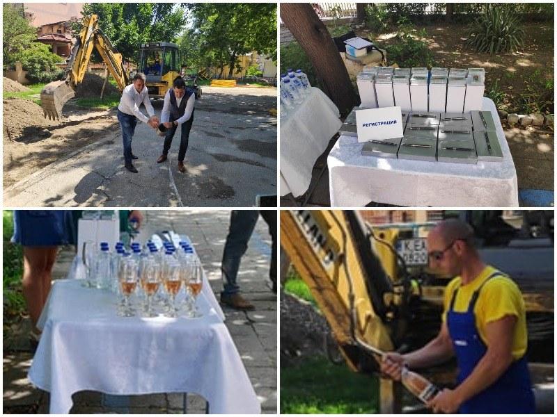 Шампанско, питки и флашки по първите копки в Пловдив, причината - европейска солидарност