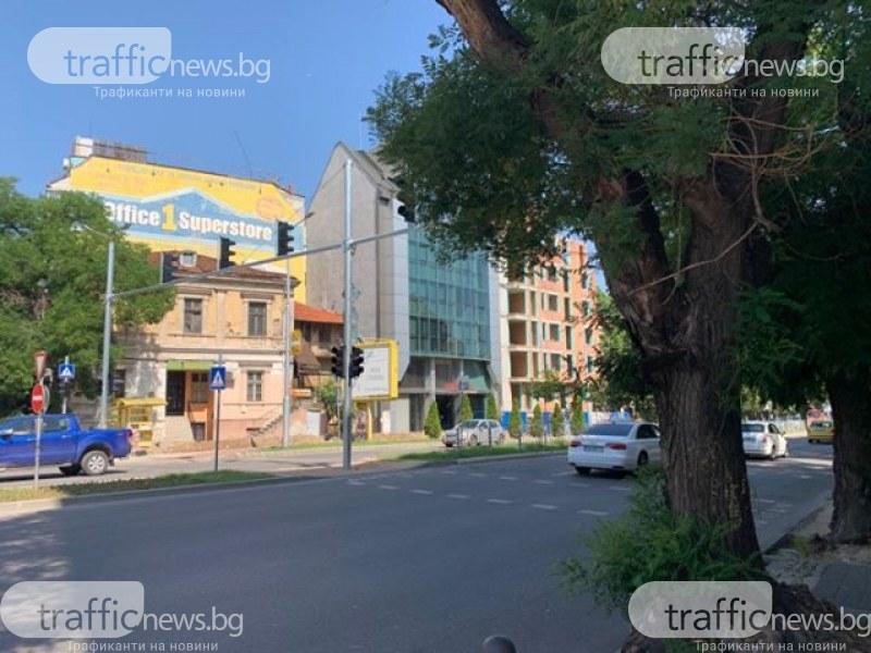 Светофар на натоварено кръстовище в Пловдив спря да работи