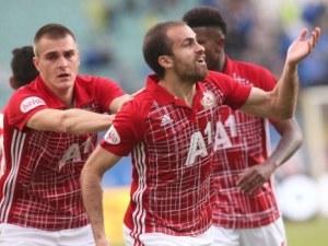 Левски с труден противник в Лига Европа, ЦСКА извади късмет