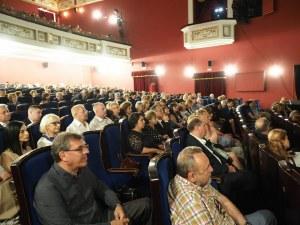 Пловдивска болница отбеляза 140 години от основаването си