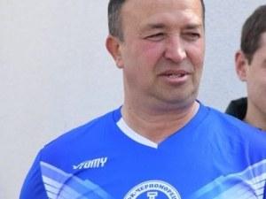 Тъжна вест! Почина легенда на бургаския футбол, бронзов медалист с Ботев