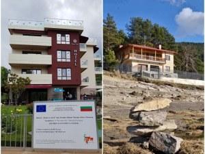 Проверки в Пловдивско: Как се използват къщи за гости, финансирани с европари?