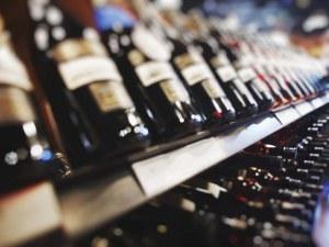 Удар! Митничари откриха 1 тон нелегален алкохол край Пловдив