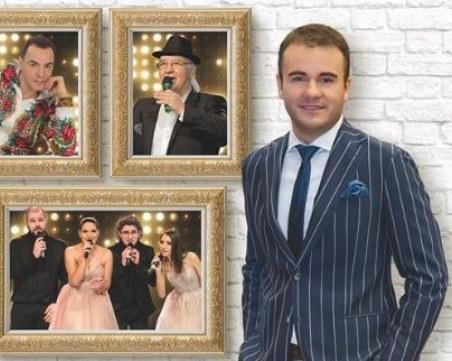 Стефан Диомов, Йордан Марков, Драгомир Драганов пеят любими песни в Пловдив