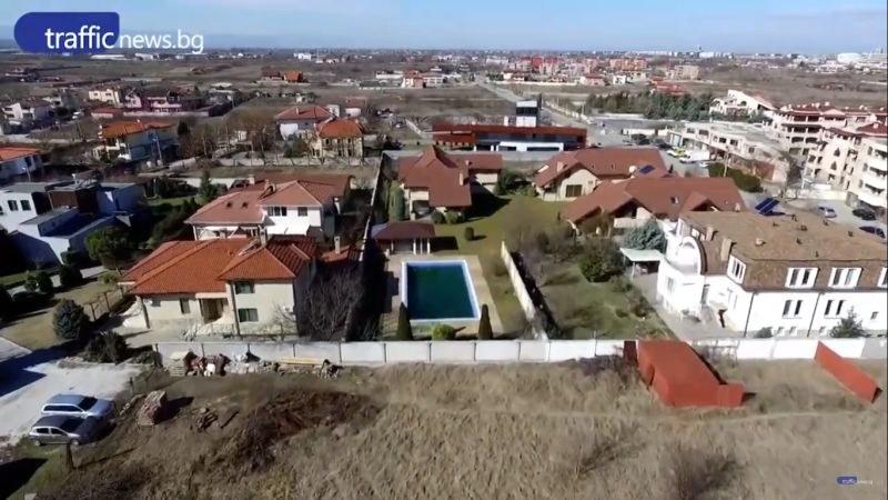 Новите тенденции в Пловдив: Еднофамилни къщи никнат върху десетки декари в крайните квартали