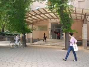 289 отличници на кандидат-студентските в ПУ, само с двама по-малко са двойкаджиите