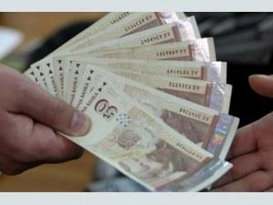 Мъж прибрал 110 бона от дарителска кампания за болно дете в Плевенско