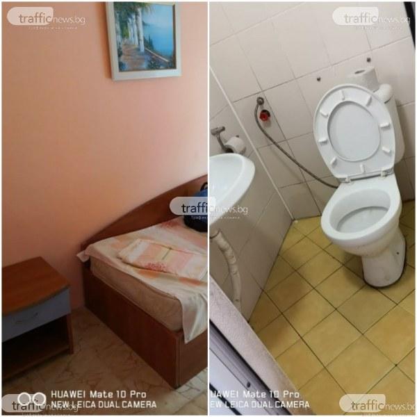 Децата, настанени в кошмарната къща в Свети Влас, са петокласници от Пловдив!