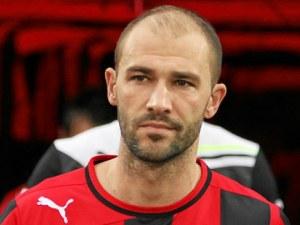 Футболистът Георги Пеев стана баща на момченце