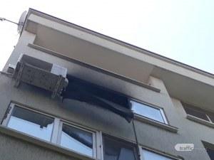 Огнеборци потушиха пожара в центъра на Пловдив! Огънят тръгнал от сушилня за дрехи