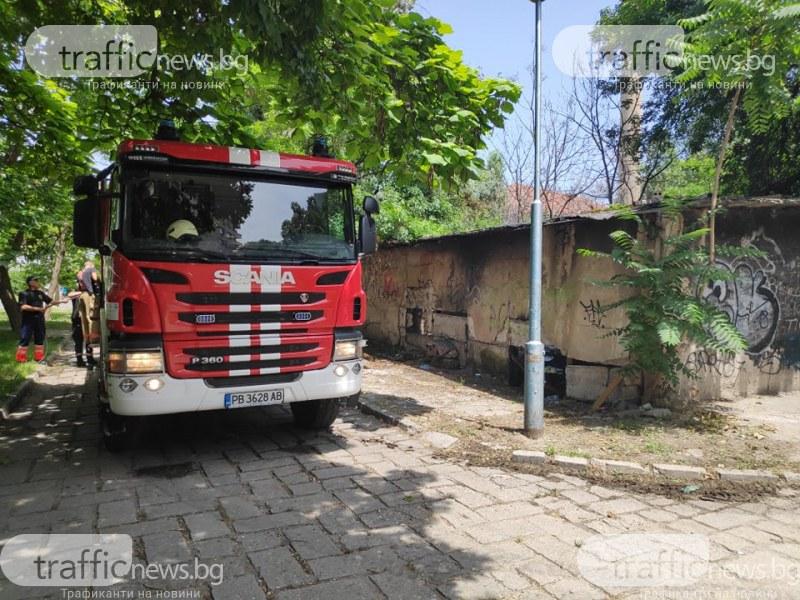 Огън обхвана Гарнизонна фурна в Пловдив, пожарната два пъти го гаси