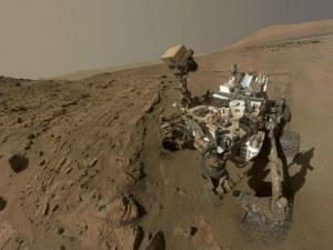 Има ли живот на Марс? Откриха високо съдържание на метан