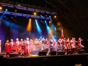 Кубанският казашки хор подари двучасов празник на Пловдив