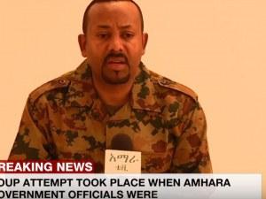 Опит за преврат в Етиопия! Простреляха началника на Генщаба, има убити