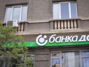 Осъден за банков обир заплашил, че притежава клиентски данни