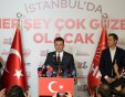 Преброиха бюлетините в Истанбул: Имамоглу кмет с 800 000 гласа преднина