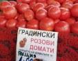 Ум за бизнес: Провокативни реклами вдигат продажбите на домати в София