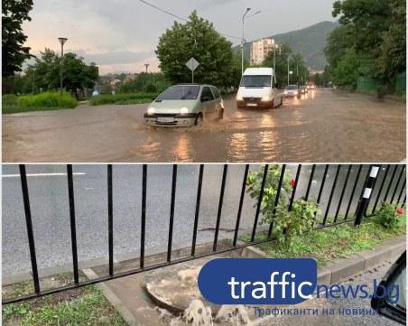 Сутрешният потоп в Карлово остави кал и тиня след себе си