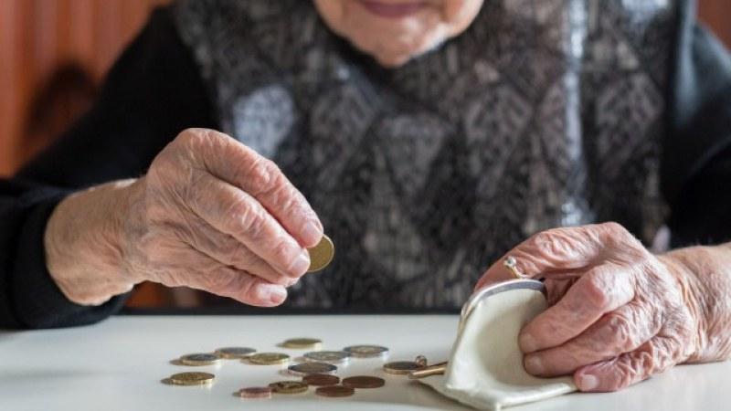 2 млн. пенсионери с увеличение на пенсиите от 1 юли. Колко ще вземат?