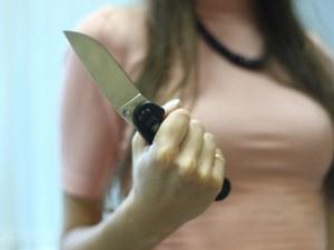 27-годишна жена нападна с нож мъжа си, направиха му 40 шева