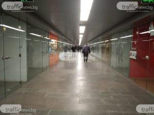 Опитват да възродят търговията в подлеза на гарата в Пловдив, свалят тройно наемите