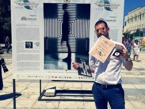 Награждават най-добрите фотографи във Фотосалон 2019! Показват творенията им в Пловдив