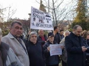 Съдът не допусна строеж на крематориум в Куклен