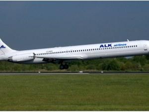 Възрастна британка почина в самолета на връщане от Слънчев бряг