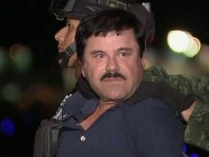 Известният наркобос Ел Чапо ще чуе присъдата си днес