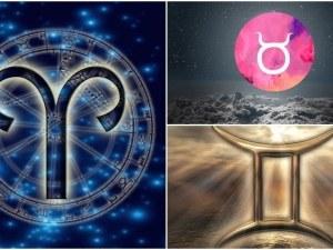Какво очаква Овен, Телец и Близнаци през месец ЮЛИ?
